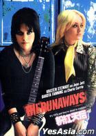 The Runaways (DVD) (Hong Kong Version)