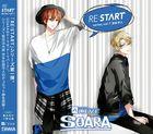 ALIVE SOARA RE:START Series 1 - Sora & Morihito (Japan Version)