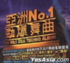 The No.1 Asia Techno Album