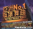 The No.1 Asia Techno Album