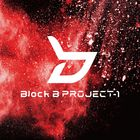 PROJECT-1 EP [Type Red] (SINGLE+DVD) (Japan Version)