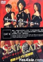 Sexy Cats (Hong Kong Version)