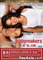 The Babymakers (2012) (DVD) (Hong Kong Version)