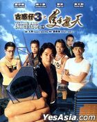 Young And Dangerous 3 (1996) (Blu-ray) (Remastered Edition) (Hong Kong Version)