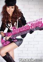 Thunder Party (CD+DVD)