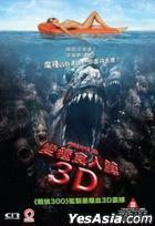 Piranha 3D (VCD) (2D Version) (Hong Kong Version)