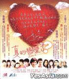 Love Is.... (VCD) (Hong Kong Version)
