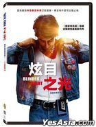 Blinded by the Light (2019) (DVD) (Taiwan Version)
