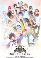 Stage KING OF PRISM -Over the Sunshine!-  (Blu-ray) (Japan Version)
