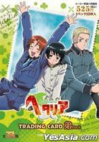 Hetalia : Trading Card Part.2 Otouto Pack