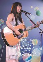 miwa ARENA tour 2017 'SPLASH☆WORLD' (Normal Edition) (Japan Version)