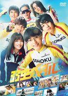 電影 飆速宅男 (2020)  (DVD) (普通版)(日本版)