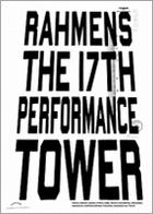 Lamians - 17th Show 'Tower' (DVD) (Japan Version)