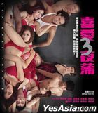 Lan Kwai Fong 3 (2014) (DVD) (2020 Reprint) (Hong Kong Version)
