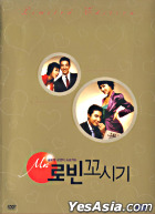Seducing Mr. Perfect Limited Edition