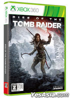Rise of the Tomb Raider (Japan Version)