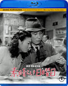 One Wonderful Sunday (Blu-ray) (Japan Version)