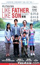 Like Father, Like Son (2013) (DVD) (Malaysia Version)