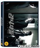 Cold Eyes (Blu-ray) (2-Disc) (First Press Limited Edition) (Korea Version)