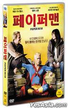 Paper Man (DVD) (Korea Version)