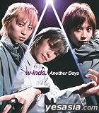 Another Days (Japan Version)