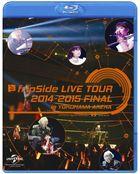 fripSide LIVE TOUR 2014-2015 FINAL IN YOKOHAMA ARENA [2BLU-RAY] (Normal Edition)(Japan Version)