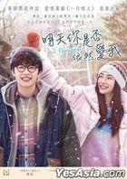 I Remember (2020) (DVD) (Hong Kong Version)