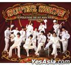 Super Junior : The First Asia Tour Concert Album - Super Show