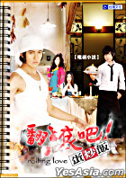 Rolling Love (TV Drama Novel)