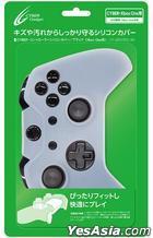 Xbox One コントローラーシリコンカバー (ホワイト) (日本版)