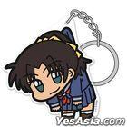 Detective Conan : Kazuha Toyama Acrylic Tsumamare Key Holder