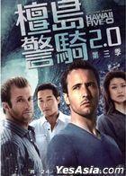 Hawaii Five-0 (DVD) (Ep. 1-24) (The Third Season) (Taiwan Version)