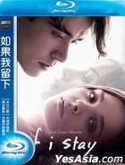 If I Stay (2014) (Blu-ray) (Taiwan Version)