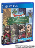 Dragon Quest X All in One Package (日本版)