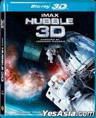 IMAX: Hubble (2010) (Blu-ray) (3D) (Hong Kong Version)
