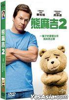 Ted 2 (2015) (DVD) (Taiwan Version)