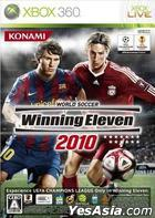 World Soccer Winning Eleven 2010 (Japan Version)
