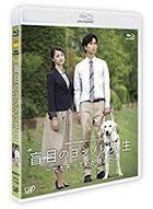 24HOUR TELEVISION Drama Special 2016 '失明的淑则老师-用心看见光明-' (Blu-ray)(日本版)