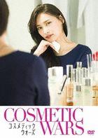 Cosmetic Wars (DVD) (Japan Version)