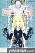 Death Note (Vol.4)
