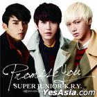 Promise You (SINGLE+DVD)(Taiwan Version)