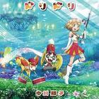 Doridori [Anime Ver.](SINGLE+DVD) (First Press Limited Edition)(Japan Version)