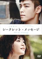 Secret Message (DVD) (Japan Version)