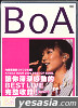 BoA ARENA TOUR 2005 BEST OF SOUL (Taiwan Version)