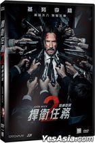 John Wick: Chapter 2 (2017) (DVD) (Taiwan Version)