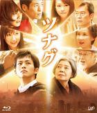 Tsunagu (Blu-ray)(Japan Version)