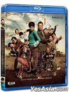 決戰剎馬鎮 (Blu-ray) (香港版)