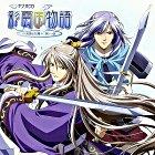 Radio CD Saiunkoku Monogatari -Souken no Mai Vol.1 (Japan Version)