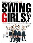 Swing Girls (Blu-ray) (English Subtitled) (Japan Version)