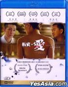 I Sell Love (2014) (Blu-ray) (Hong Kong Version)